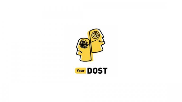 Your DOST Internship